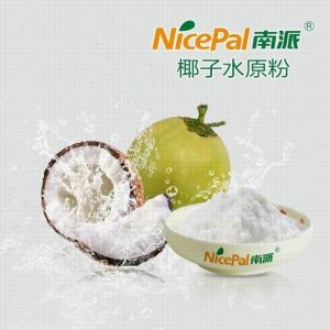 Manufacturer Direct Supply Coconut Water Powder in Hainan pictures & photos