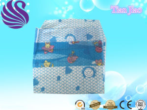Super Soft and Good Sleepy Baby Diaper (S/M/L/XL size) pictures & photos