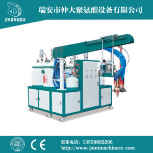 Multi-Fuction PU Pouring Machine pictures & photos