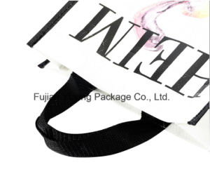 PP Woven Bag for Shopping with Custom Size pictures & photos