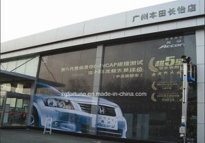 Solvent or Eco-Solvent Advertising Custom Window Vinyl Sticker One Way Vision Sticker pictures & photos