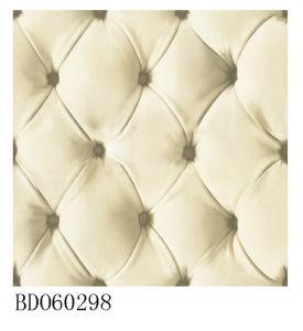 Foshan Manufactory of Carpet Tile (BDO60298) pictures & photos