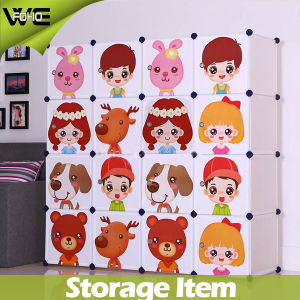 Folding Large Kids Plastic Storage Box with Cartoon Doors pictures & photos