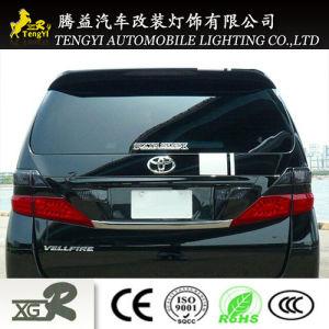 White Carbon Fiber Light Cover Car Lampshade Auto Decoration pictures & photos