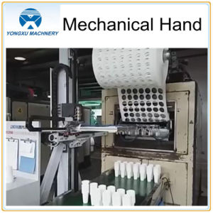 Mechanical Hand for Cup Making Machine Stacking Machine (YXMH) pictures & photos