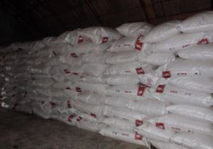 Industrial Grade of Caustic Soda Flakes pictures & photos