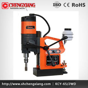 Cayken 65mm Magnetic Drill Machine, Drilling Machine pictures & photos