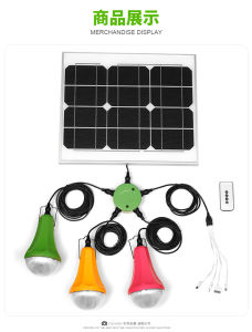 Solar Lighting Kit 3 LED Bulb 2600mAh Li Battery Solar Home Light System with Cellphone Charger pictures & photos