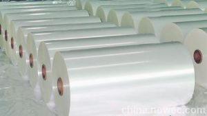 Gl-500 Factory Outlet Transparent BOPP Film pictures & photos