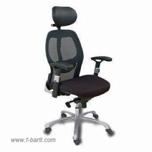 Office Chair (FHT2018)