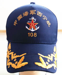 Soldiers High Temperament of Embroidered Military Sport Cap pictures & photos