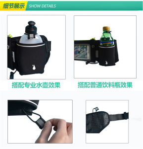 Wb--Outdoor Sport Running Waist Phone Holder Bag with Water Bottles pictures & photos