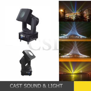 5000W/7000W Mixing Color Sky Search Outdoor Beam Moving Head Light pictures & photos