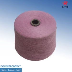 Covered Yarn / UHMWPE Fiber (TYZ-SX22) pictures & photos