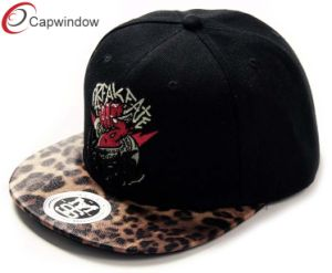 Leopard-Printing Custom Baseball Hats pictures & photos