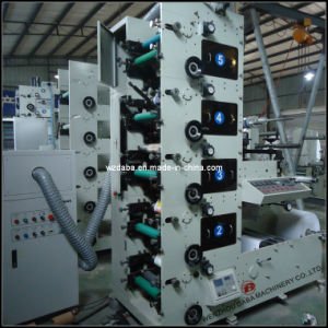 Dbry-320 High Quality Paper Labels Printing Machine