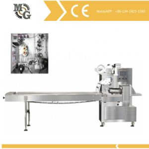 High Speed Servo Driven Flow Packing Machine pictures & photos