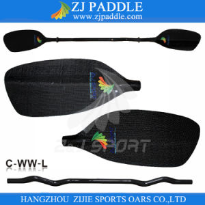 Carbon Whitewater Rafting Paddle