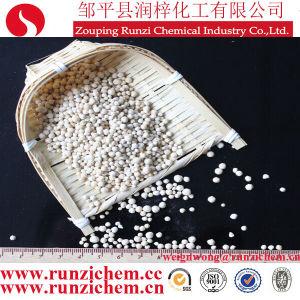Magnesium Sulphate Monohydrate Granule Fertilizer Magnesium Kieserite pictures & photos