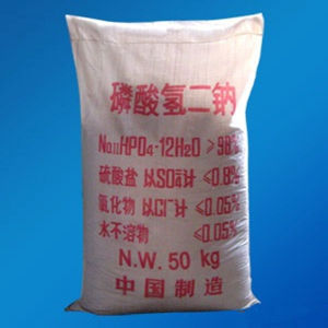 Industrial Grade Anhyrous Disodium Phosphate (DSP) pictures & photos