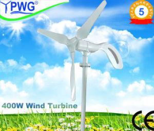 Horizontal 300W, 400W, 600W, 1000W, 2000W 3kw Home Wind Turbine System pictures & photos