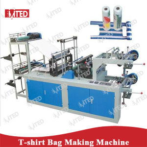 Double Layer T-Shirt &Vest Bag Making Machine (DZB Series)