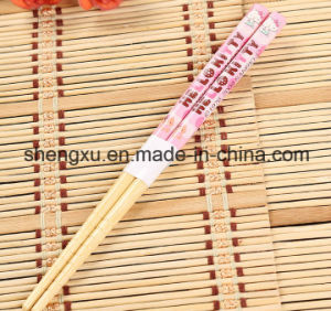 Nice Design Chinese Wood Bamboo 16.5cm Length Chopsticks Sx-A6752 pictures & photos