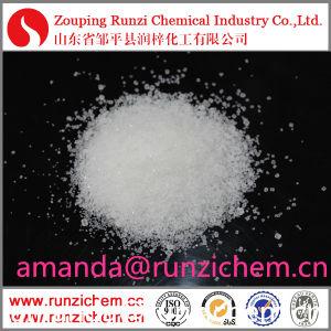 Ammonium Sulphate Fertilizer 21% pictures & photos