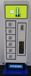 Mobile Phone Charging Station with Locker