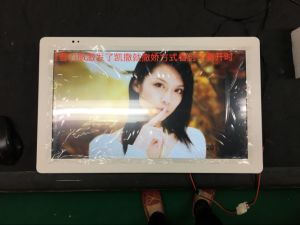 18.5 Inch Bus LCD Advertising Display with 4G Network, Digital Signage pictures & photos