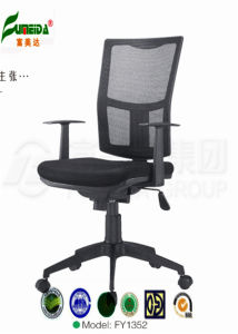 Staff Chair, Office Furniture, Ergonomic Swivel Mesh Office Chair (FY1352) pictures & photos