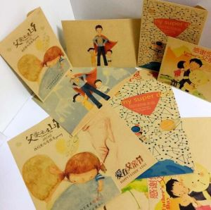Mini Coloured Paper Packaging Envelopes pictures & photos