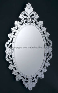 Venetian Design Dressing Wall Mirror (GJ606)