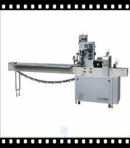 Medical Pillow Packing Machine (DZB-250C)