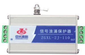 Signal SPD (ZGXL-2J-110)