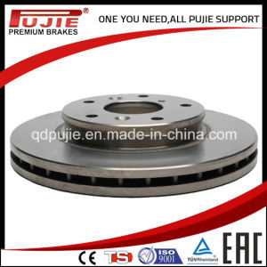 Auto Front Brake Rotor Amico 3198 for Ford, Mazda, Chevry pictures & photos