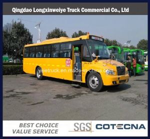 China High Qualtiy School Bus with 15 to 38 Seats pictures & photos