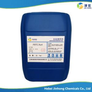 PBTC. Na4; 2-Phosphonobutane -1, 2, 4-Tricarboxylic Acid, Sodium Salt (PBTCNa4)