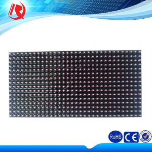Waterproof IP65 Outdoor Semioutdoor Advertising Single Pink Color P10 LED Display Module pictures & photos
