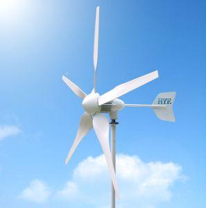 600W Wind Turbine (HY-600L-24V)