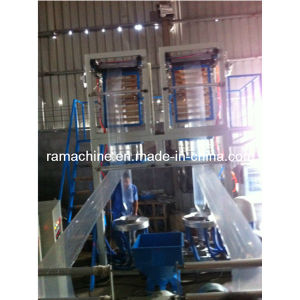Double Head Film Blowing Machine for PE