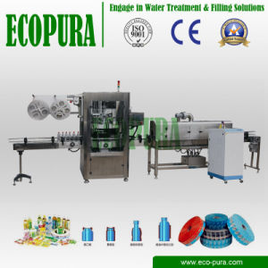 PVC Label Sleeve Thermal Shrinking Labeling Machine pictures & photos