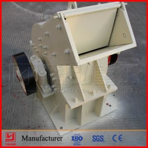 2015 Yuhong Mini Hammer Mill Mining Macinery pictures & photos