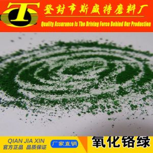 China Supplier High Quality Chrome Oxide Green for Pigment pictures & photos