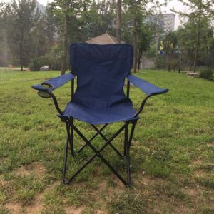 Adjustable Beach Chair Lightweight Luxury Folding Chair Camping Chair pictures & photos