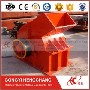 Factory Supply Glass Bottle Crush Machine Small Hammer Crusher pictures & photos