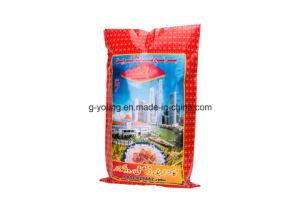 Printing Laminated Wpp (wovon polypropylene) Chicken Feed Bag 50kg