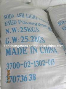 Soda Ash Light with High Quality pictures & photos