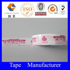 2014 BOPP Cello Tape for Carton Packing