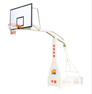 Outdoor Community Fitness-Fixing Single-Arm Backetball Stand (JM-1011) pictures & photos